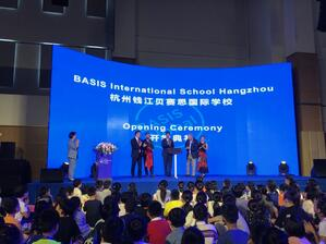 BASIS International School china